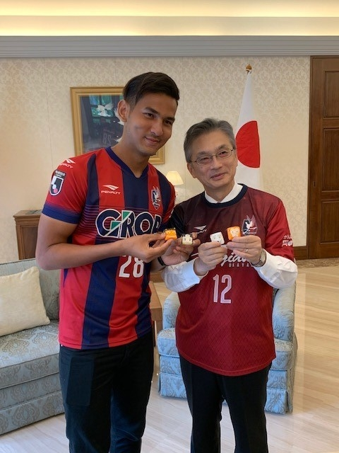 ハディ選手(ファジアーノ岡山FC)の岡大使表敬 | 在マレーシア日本国 ...